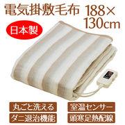 Sugiyama 掛け敷き電気毛布 NA-013K
