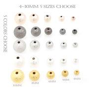 5サイズ5色 真鍮製 スターダストビーズ メタルビーズ 丸玉 通り穴 金 銀 金具 デコパーツ 質材 手芸