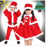 新作★クリスマス★ サンタ衣装★コスチューム★子供向けサンタ服★可愛い★サンタCOSPLAY