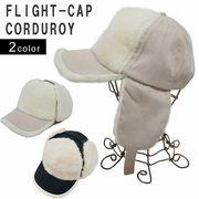 帽子 フライトキャップ キャップ パイロットキャップ 耳あて 耳付き メンズ レディース Keys