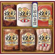 送料無料★丸大食品 煌彩ハムギフト MV-556