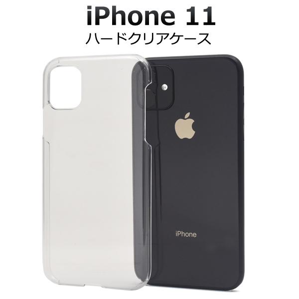2019年秋発売モデル iPhone 11 ハードケース クリアケース スマホケース ハンドメイド パーツ