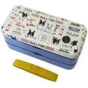 【お弁当箱・シール容器】フレンチブルドッグ お箸付き2段ランチボックス