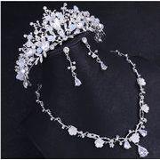 ウエディングアクセサリー 3点セットネックレス+ピアス+王冠 花嫁用 結婚式 誕生日 パーティー