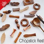 BLHW163101◆5000以上【送料無料】◆箸置き◆ 木製 ナチュラル お土産