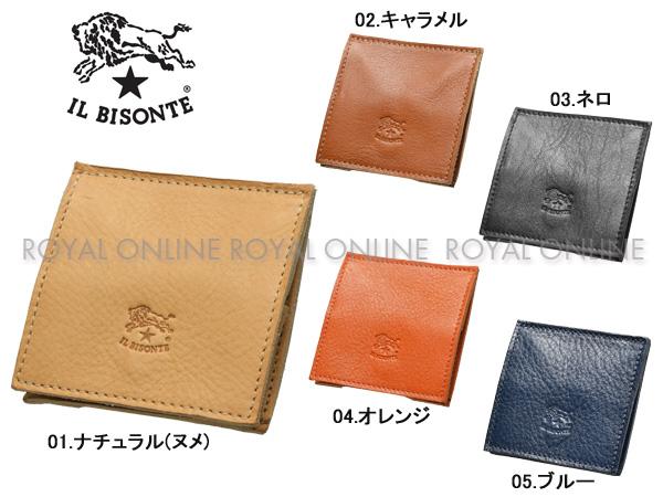 S) 【イルビゾンテ】 C0615 財布 COIN PURCE ロゴ ギフト 本革 全5色 メンズ レディース