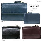 【特価商品!】牛革小型マルチケース 小銭入れ コインケース 紳士財布