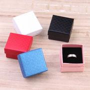 【包装資材】 ギフトボックス      アクセサリー  指輪   ボックス