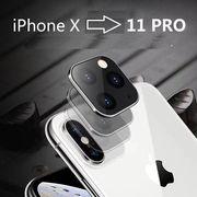 定形外 iPhone 11 Pro MAX XS MAX アクセサリー カメラ デコ 保護 Camera Hole Deco シール 純正品質