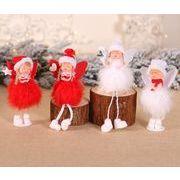 クリスマス飾り ドール 天使 オーナメント クリスマスグッズ クリスマス用品