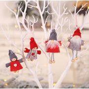 クリスマス飾り オーナメント 部屋飾り ツリー飾り クリスマス用品