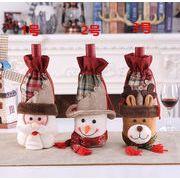 サンタクロース クリスマス飾り ボトルカバー ボトルホルダー クリスマス用品 飾り