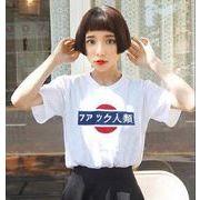 夏定番/半袖Tシャツ レディースメンズ男女兼用カップルペアルック 面白いプリントTシャツダンス衣装