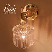 【LED対応 E12/40W水雷型】クリスタルウォールランプ BEDI ベティー(1灯)