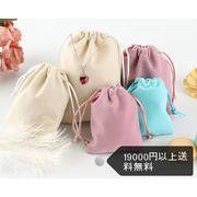 【雑貨】プレゼント 巾着袋 小物入れ 包装 ラッピング ギフト