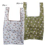 【エコバッグ】キナコ/折りたたみショッピングバッグ/カーキー グレー