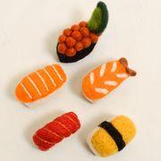 【即納】【Fillil/フィリル】お寿司フェルトマグネットセット1916-1007/09-03