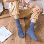 同梱でお買い得 男性用靴下 ソックス メンズ靴下 コットン靴下 格安ソックス 通気性 柔らかい