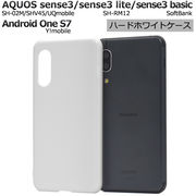 スマホケース ハンドメイド デコパーツ AQUOS sense3 sense3 lite SH-RM12 sense3 basic Android One S7