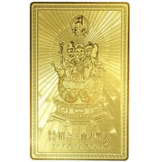 開運護符 開運カード 護符カード 招き三面大黒天(金属製) 金運 開運 お守り 財運 仕事運