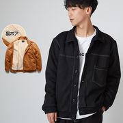 【2019秋冬新作】ユニセックス 配色ステッチ スエード 裏ボア ジャケット