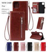 スマホ ケースnew iPhone11/11pro/11pro Max 手帳型ケース スタンド機能 カード収納 上質でPUレザー