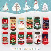 新品★★キッズ  靴下 ストッキング★快適 クリスマス可愛い靴下★12スタイル 3足組で