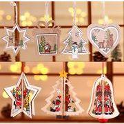 クリスマス飾り 木製チャーム オーナメント チャーム ツリー飾り 壁飾り