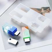 フラッシュ メモリ 1個 シリコンモールド 封入 鏡面 ゴム型 UVレジンクラフト デコパーツ 手芸