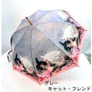 【雨傘】【長傘】世界の名画シリーズ木製中棒ジャンプ傘・アンリエットロナーニップ/キャット・フレンド