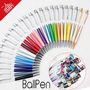 BLHW163562◆5000以上【送料無料】◆ボールペン◆文房具 ハーバリウムボールペン ドライフラワーボールペン