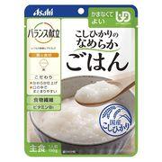 アサヒグループ食品(Asahi) バランス献立 [UD]こしひかりのなめらかごはん