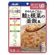 アサヒグループ食品(Asahi) バランス献立 [UD]やわらかごはん 鮭と根菜の釜飯風