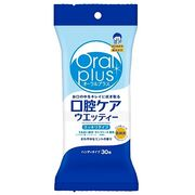 アサヒグループ食品(Asahi) Oralplusオーラルプラス 口腔ケアウエッティー(スッキリタイプ)30枚