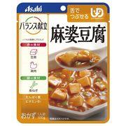 アサヒグループ食品(Asahi) バランス献立 [UD]麻婆豆腐