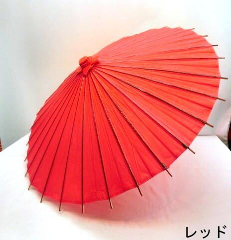 【和傘】【雨傘】和傘 蛇の目無地