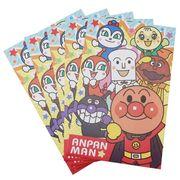 【ポチ袋】アンパンマン お年玉 ポチ袋 5枚セット A 集合