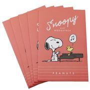 【ポチ袋】スヌーピー お年玉 ポチ袋 5枚セット ピアノ