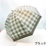 【雨傘】【長傘】ドーム型(深張)チロリアンチェック柄細巻ジャンプ雨傘