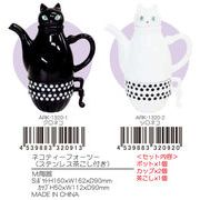 「Shinzi Katoh」 「猫グッズ」ネコティーフォーツー ティーポット&カップ