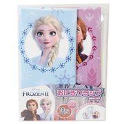 【ランチグッズ】アナと雪の女王2 おにぎりラップ