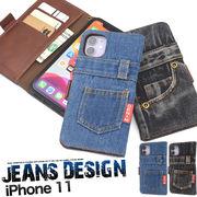 アイフォン スマホケース iphoneケース 手帳型 iPhone 11用ジーンズ デニム デザイン 手帳型ケース