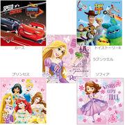 ハンカチ 入園 入学 はんかち 日本製 ディズニー カーズ トイストーリー4 プリンセス