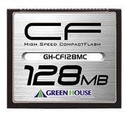 コンパクトフラッシュ(スタンダードモデル) 128MB GH-CF128MC