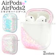 ワイヤレスイヤホン ケース airpods ケース おしゃれ かわいい AirPods AirPods2 トキメキ ハートケース
