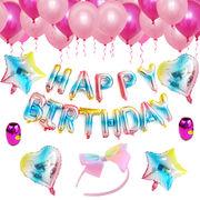 激安!雑貨★店舗部屋装飾▲バルーン★宴会balloon★Happy birthday誕生日スター ハート風船セット