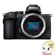 ニコン ミラーレス 一眼カメラ Z 50 ボディ