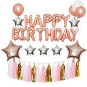 激安!雑貨★宴会装飾★バルーンballoon★部屋★Happy birthday誕生日★タッセル★風船セット