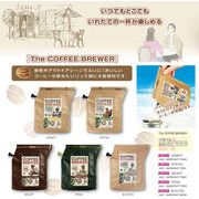 The COFFEE BREWER コーヒー