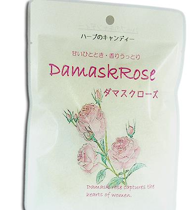 オリジナルハーブキャンディー飴 各種(ブルガリアローズなど)